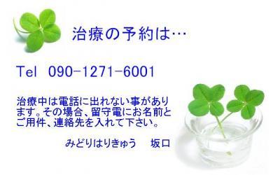案内_convert_20110517000243