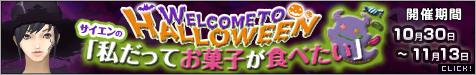 20121030141310.jpg