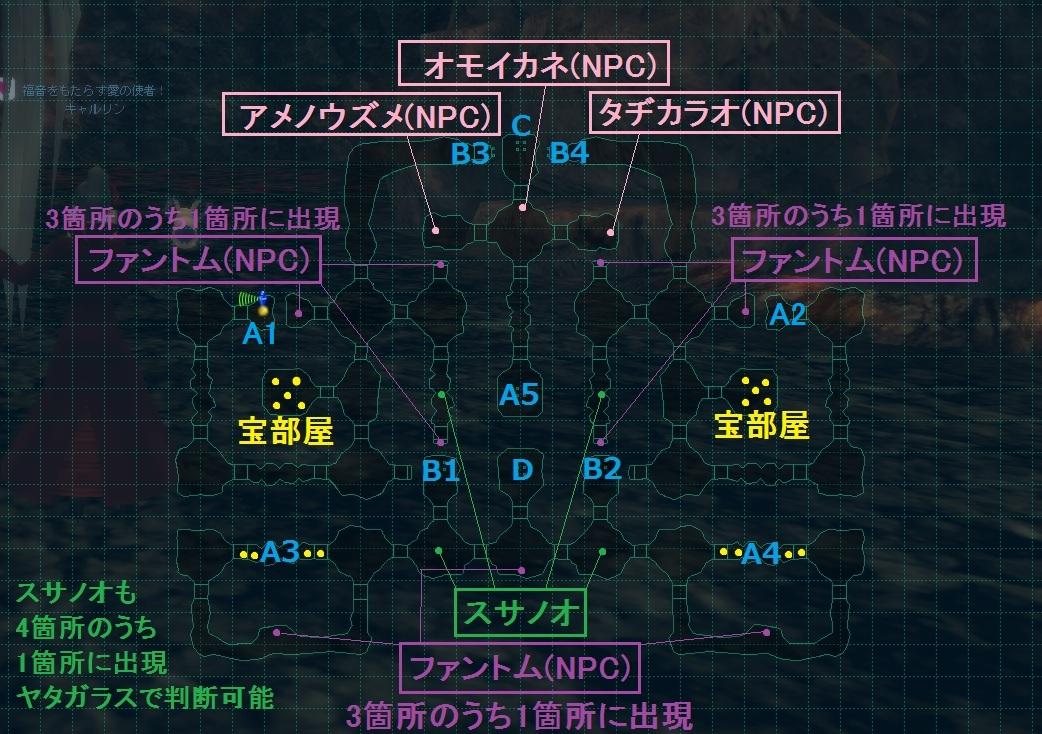 ザク金MAP2階層目
