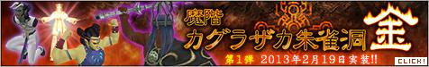 b_update130201.jpg