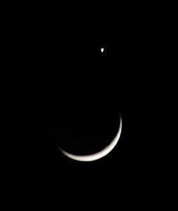 金星三日月