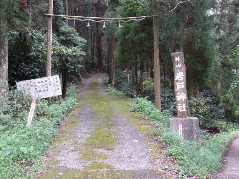 iwato1.jpg