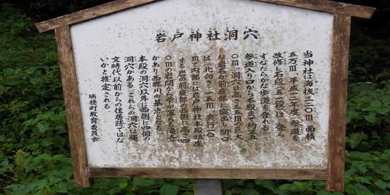 iwato5.jpg