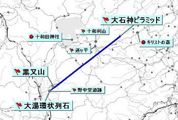 northtohoku03.jpg