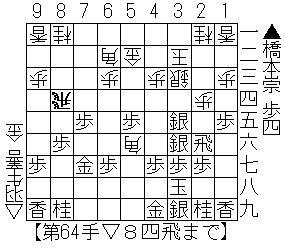 橋本 羽生_04