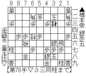 橋本 羽生_05