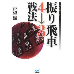 43_senpou.jpg