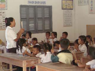 YEB小学校