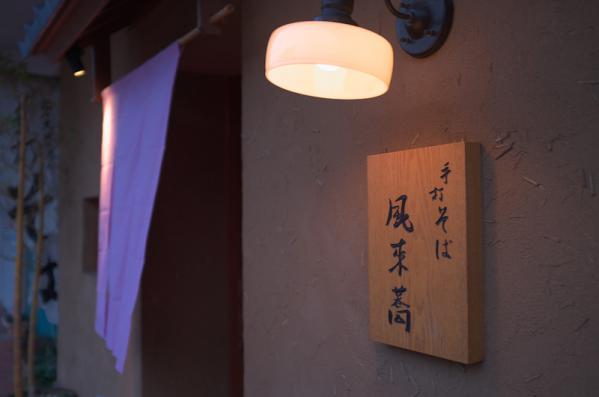 2012_0407AB.jpg