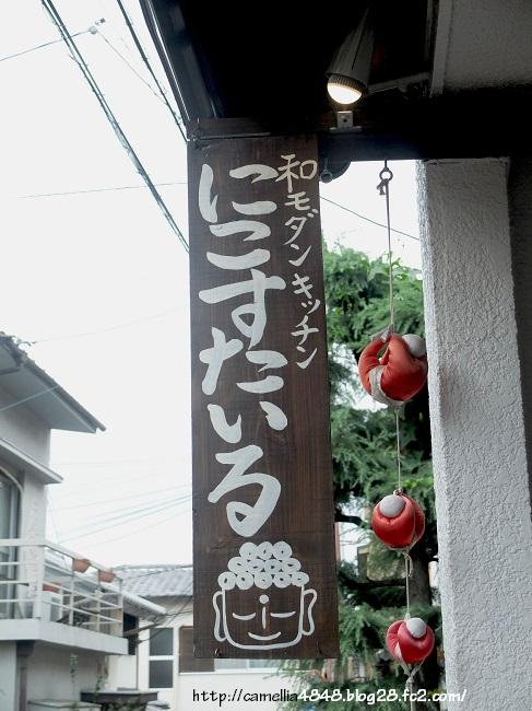 0914naramachi-7.jpg