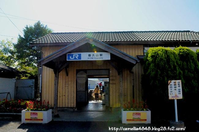 1018kaguyamaeki-3.jpg