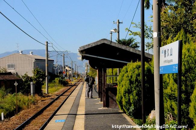 1018kaguyamaeki-8.jpg