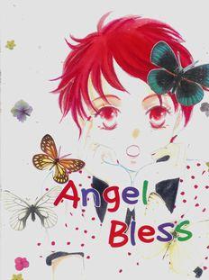 angelbless.jpg