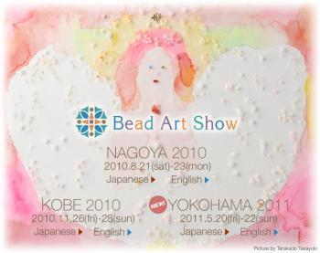 beadartshow2010