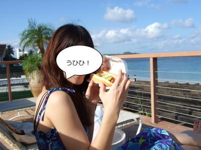 20100217202945.jpg