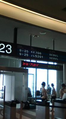 20100427084845.jpg