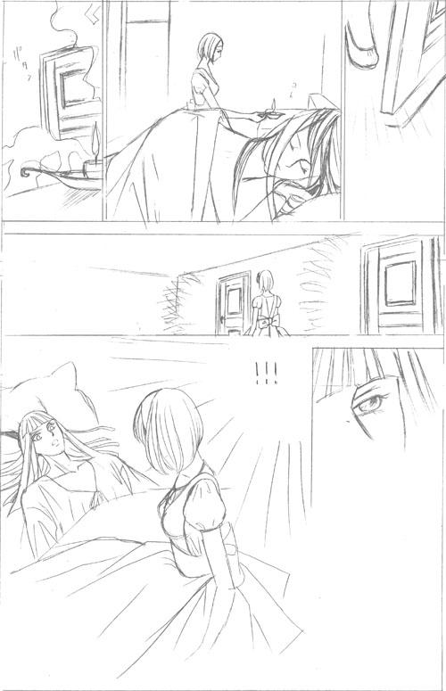 「エスメラディンの吸血鬼」リメイク版ネー_012