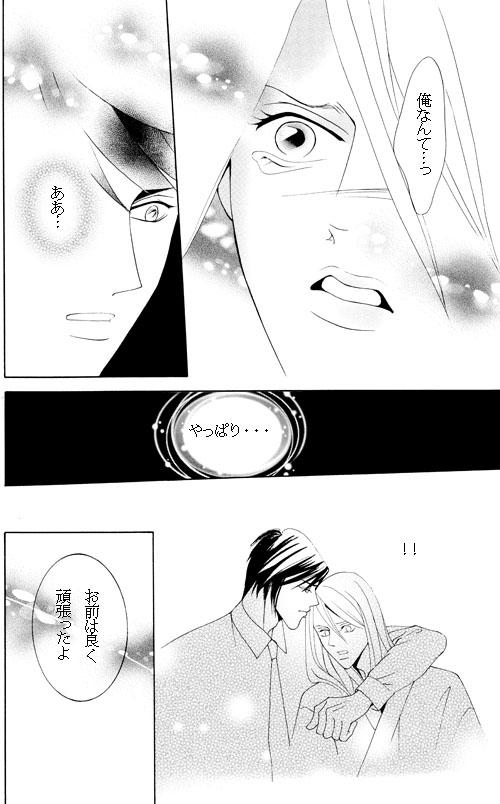 0016秋桜恋伽第1話