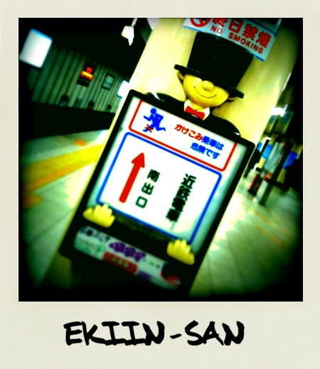 ekiin-san