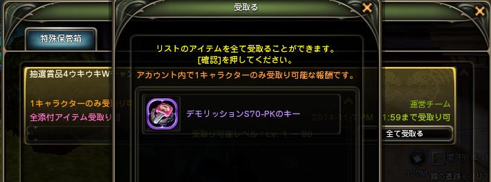 add3dd438c6d913b86a4a3bc760016e3.png