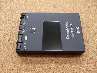 DSCF4067.jpg