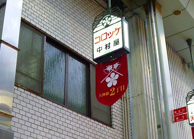 20130518h.jpg