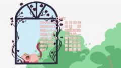 zoo1269852870327.jpg