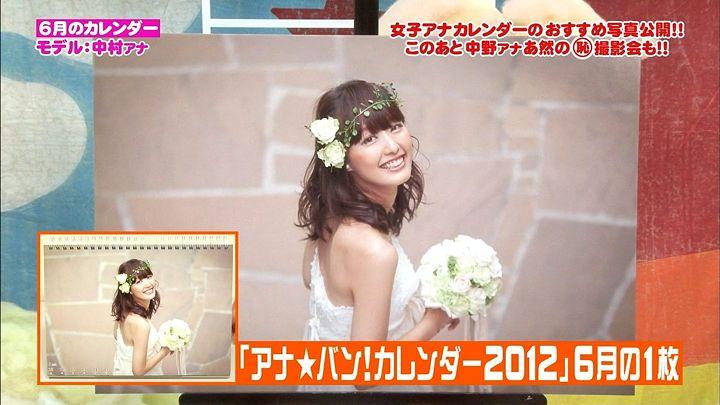 hitomi20111120_03.jpg