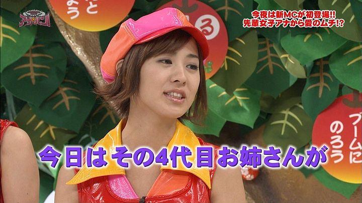 keiko20111016_02.jpg
