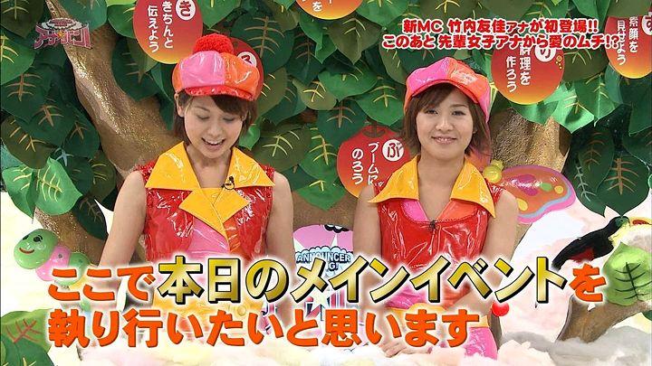 keiko20111016_03.jpg