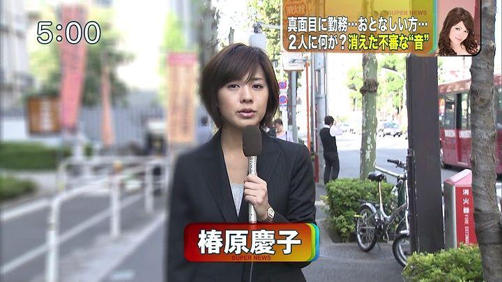 keiko20111025_01.jpg