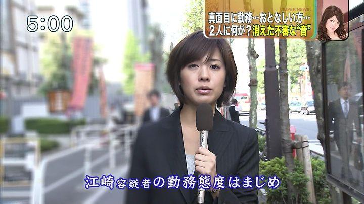 keiko20111025_03.jpg