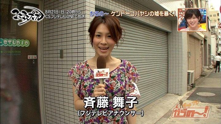 maiko20110811_01.jpg