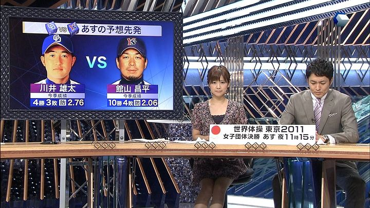 yuka20111010_15.jpg