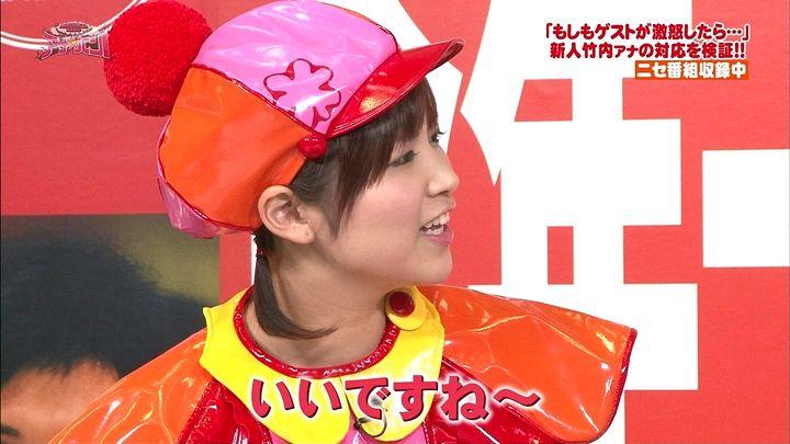 yuka20111030_01.jpg