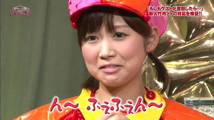 yuka20111030_07.jpg