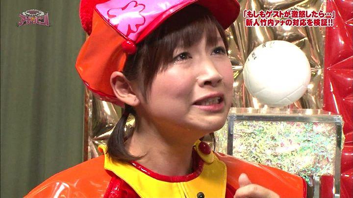 yuka20111030_09.jpg