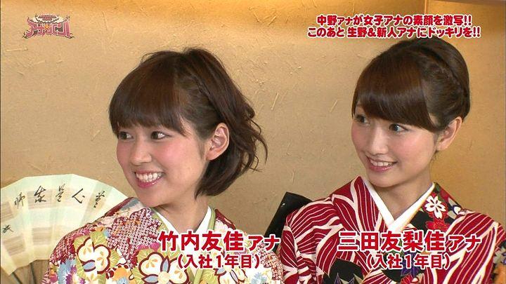 yuka20111030_10.jpg