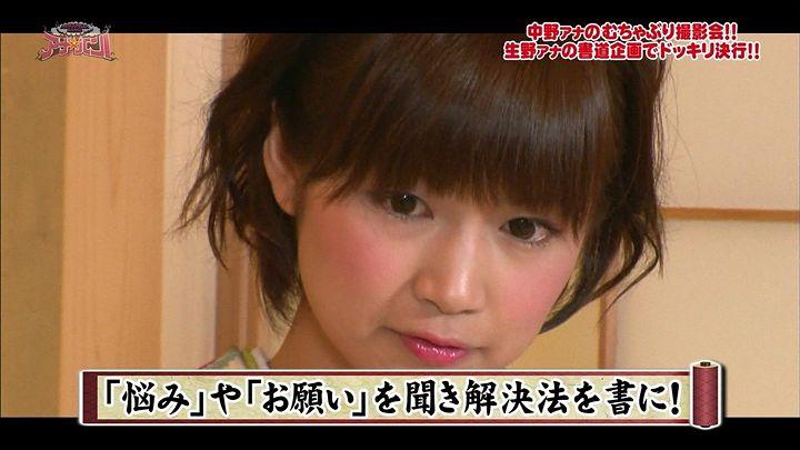 yuka20111030_11.jpg