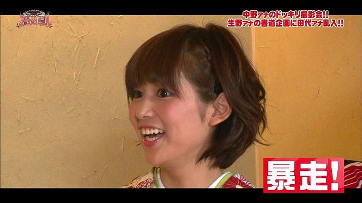 yuka20111030_12.jpg