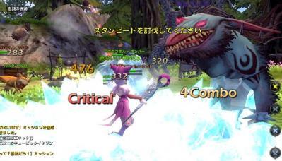 DN 2010-07-29 22-46-22 Thu