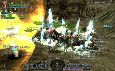 DN 2010-08-31 22-52-10 Tue