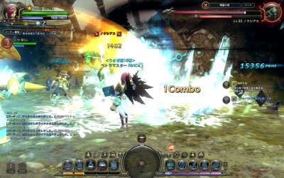 DN 2010-09-20 22-07-25 Mon