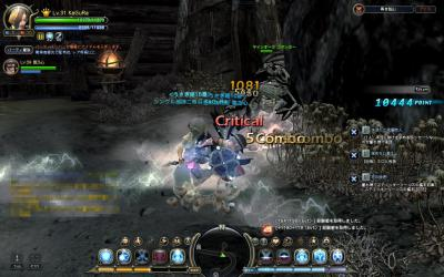 DN 2010-10-25 21-16-20 Mon