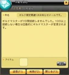Dragonica10052722264900.jpg