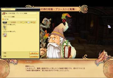 Dragonica10052922500607.jpg