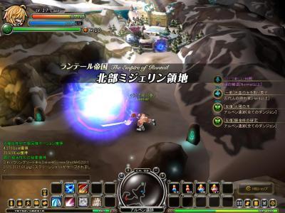 HS20110115_2137_02.jpg