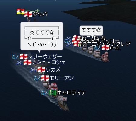 第3回?ダブリン大海戦1日目艦隊