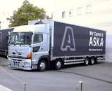 トラックASKA