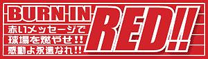 redredred